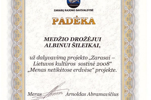 2008-09-05-zarasu-mero-padeka2858C4A7-39CA-E7A5-CD5B-5D3A8E44B1FF.jpg